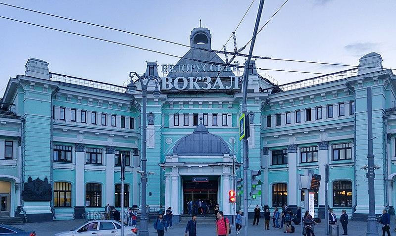 File:Belorussky Rail Terminal 2018.jpg