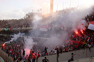 Al-Ittihad Club (Tripoli) - Image: Ben Taher Tehaa Fans