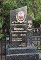 Berdyansk-2017 Cementary N1 Grave of WW2 Hero Scherbak A. (YDS 5062).jpg