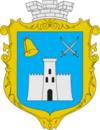 Coat of arms of Beryslav