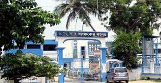 Dr. B.R. Ambedkar College - Image: Betai College. Nadia