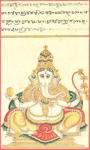 Thirty-two forms of Ganesha - Image: Bhaktaga Napati