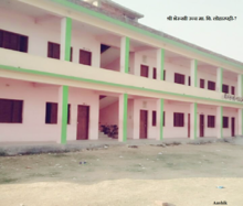 Shree Bherukhi Higher Secondary School-Loharpatti-7