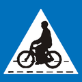 Bicycles crossing greek road sign.png