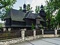 Bierdzany 002 - kościół.jpg