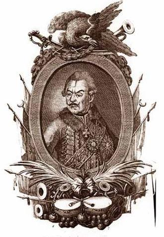 Peter Tekeli - Russian General-in-Chief Peter Tekeli. Engraving from 1787, exhibited in the Pushkin All-Russian Museum (Всероссийский музей А.С. Пушкина), Saint Petersburg.