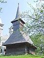 Biserica din Bicaz.jpg