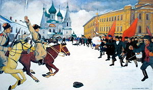 Bloody Friday in Yaroslavl.jpg
