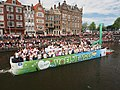 Boat 42 KPN Show Your Pride, Canal Parade Amsterdam 2017 foto 2.JPG