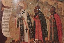 Icona della Vergine Bogolubskaya con il metropolita Giona da sinistra, Basilio al centro e il figlio Ivan a destra che le rendono omaggio (XVI secolo).