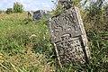 Briceni Jewish Cemetery 40.JPG