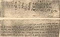 Brockhaus and Efron Jewish Encyclopedia e2 497-0.jpg