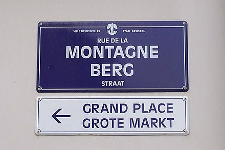 Bilingual signs in Brussels Brussels signs.jpg