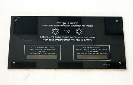 Plaque commemorating the Belgian victims of the Holocaust in the Marolles area of Brussels. Bruxelles rue De Lenglentier.jpg