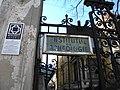 Bucuresti, Romania, Str. Henri Coanda (casa Macca - Institutul de Arheologie Vasile Parvan) B-II-m-B-18440 (4).JPG