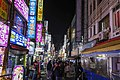 Busan South Korea Republic of Korea ROK Daehan Minguk (45749110831).jpg