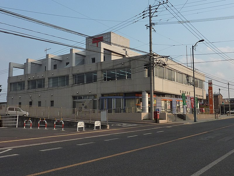 File:Buzen Post Office 2011.JPG