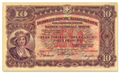 CHF10 2 front horizontal.png