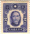 CHN-1941-0103.jpg