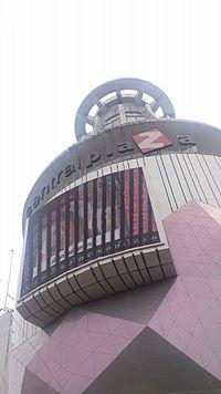 Centralplaza Pinklao Wikipedia