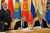 CSTO Collective Security Council meeting Kremlin, Moscow 2012-12-19 10.jpeg