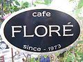 Cafe Flore sign.jpg