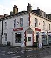 Caffe Amante - Bradford Road - geograph.org.uk - 1566888.jpg