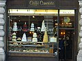 Caffe Concerto, 79 Regent St, London W1B 4EG, 4 December 2011.jpg
