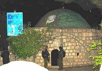 Caleb - Tomb of Caleb, Timnat Serah