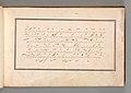 Calligraphic Excersize in Italian (Cursive Script) MET DP-12235-021.jpg