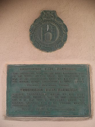 Cape Agulhas Lighthouse - Memorial plaques at the entrance of the Lighthouse