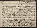 Carlo Cotumacci - Beatus vir. (BL Add MS 24296 f. 3r).jpg
