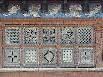 Carlsberg Museum - Image: Carlsberg Museum facade detail 2