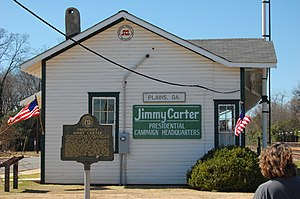 Jimmy Carter National Historic Site - Image: Carter HQ