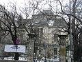 Casa Monteoru - Uniunea Scriitorilor din Romania, Calea Victoriei nr. 115, Bucuresti sect. 1 (3).jpg