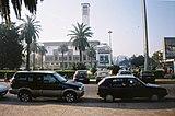 ムハンマド5世広場
