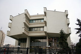 Central Bank of Kosovo
