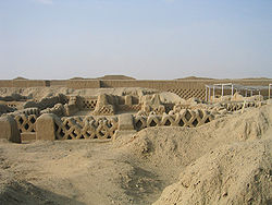 Chanchan fishnet ruins.JPG