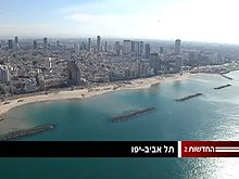 Fil:Channel2 - Tel Aviv.webm