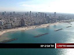 Файл:Channel2 - Tel Aviv.webm