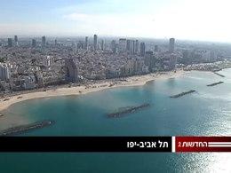 Video door de Israeli News Company