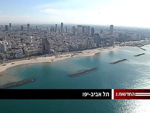 Tập tin:Channel2 - Tel Aviv.webm
