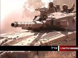 קובץ:Channel 2 - Israel Defence Force.webm