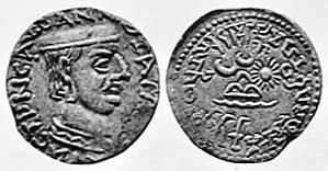 "Coin of the Western Satrap Chastana (c. 130 CE).Obv: King in profile. The legend typically reads ""PANNIΩ IATPAΠAC CIASTANCA"" (corrupted Greek script), transliteration of the Prakrit Raño Kshatrapasa Castana: ""King and Satrap Castana"".Rev: Chaitya with moon, star and river. Brahmi legend Rajno Mahakshatrapasa Ghsamotikaputrasa Casthanasa: ""King and Great Satrap Chastana, son of Ghsamotika."
