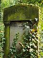 Chenstochov ------- Jewish Cemetery of Czestochowa ------- 55.JPG