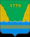 Chermalyk gerb.png