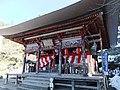 Chichibu 04 Kinsho-ji 01.jpg
