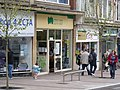 Children's Hospice SouthWest shop, Paris Street, Exeter. - geograph.org.uk - 1302724.jpg