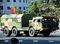 Chinese military truck, China's 60th anniversary parade.jpg