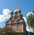Church of Gregory Thaumaturgus - Moscow, Russia - panoramio.jpg